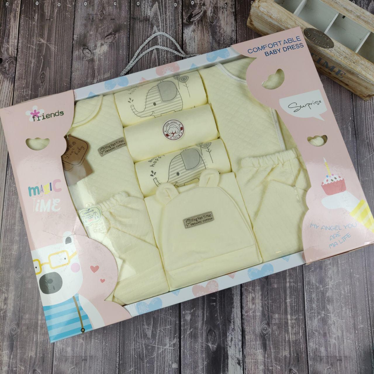 Подарочный набор для новорожденного (желт) (уни)