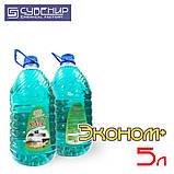 Универсальное моющее средство SMZ для мытья твёрдых поверхностей - 5 литров, фото 3