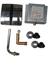 Кран з фотоелементом для пісуара,, AC 220V / DC 6V (4x1.5AA), вбудований монтаж, хром