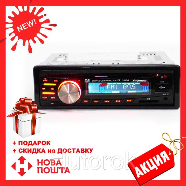 Автомагнитола 1DIN DVD-6104   Автомобильная магнитола   RGB панель + пульт управления