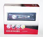 Автомагнитола 1DIN DVD-6104   Автомобильная магнитола   RGB панель + пульт управления, фото 6