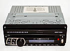 Автомагнитола 1DIN DVD-712 с выездным экраном | Автомобильная магнитола + пульт управления, фото 4
