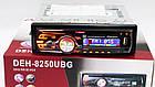 Автомагнитола 1DIN DVD-8250 | Автомобильная магнитола | RGB панель + пульт управления, фото 5