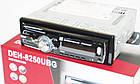 Автомагнитола 1DIN DVD-8250 | Автомобильная магнитола | RGB панель + пульт управления, фото 9