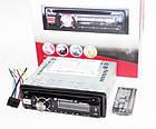 Автомагнитола 1DIN DVD-8300 | Автомобильная магнитола | RGB панель + пульт управления, фото 6