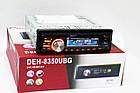 Автомагнитола 1DIN DVD-8350 | Автомобильная магнитола | RGB панель + пульт управления, фото 3