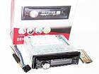 Автомагнитола 1DIN DVD-8350 | Автомобильная магнитола | RGB панель + пульт управления, фото 4