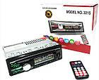Автомагнитола 1DIN MP3-3215 RGB | Автомобильная магнитола | RGB панель + пульт управления, фото 6