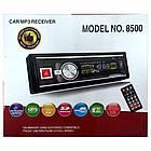 Автомагнитола 1DIN MP3-8500 RGB | Автомобильная магнитола | RGB панель + пульт управления, фото 6