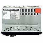 Автомагнитола 1DIN MP3-8500 RGB | Автомобильная магнитола | RGB панель + пульт управления, фото 9