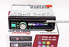 Автомагнитола 1DIN MP3-8500 RGB | Автомобильная магнитола | RGB панель + пульт управления, фото 10