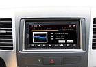 Автомагнитола MP5 2DIN 1169/1269 GPS | Автомобильная магнитола | USB+Bluetoth+Камера, фото 7