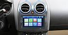 Автомагнитола MP5 2DIN 7012 Little USB + рамка   Автомобильная магнитола   USB+Bluetoth+Камера, фото 5