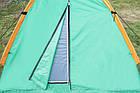 Палатка Monodome Bestway 2-местная, фото 3