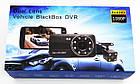Автомобильный видеорегистратор DVR CT520 2 камеры | авторегистратор | регистратор авто, фото 3