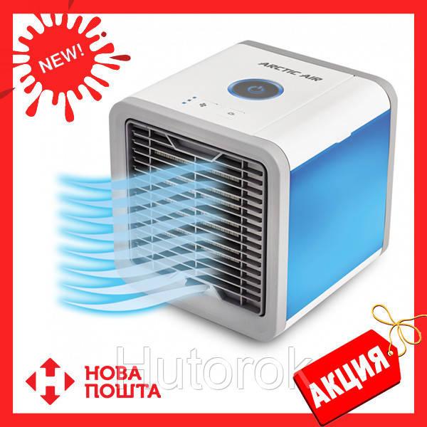 Портативный охладитель воздуха Arctic Rovus Мини кондиционер и увлажнитель