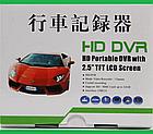Автомобильный видеорегистратор DVR K6000 B без HDMI   качественный регистратор для авто, фото 3
