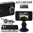 Автомобильный видеорегистратор DVR K6000 Full HD 1080 P | качественный регистратор для авто, фото 4