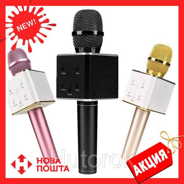Беспроводной микрофон-караоке Q7 MS