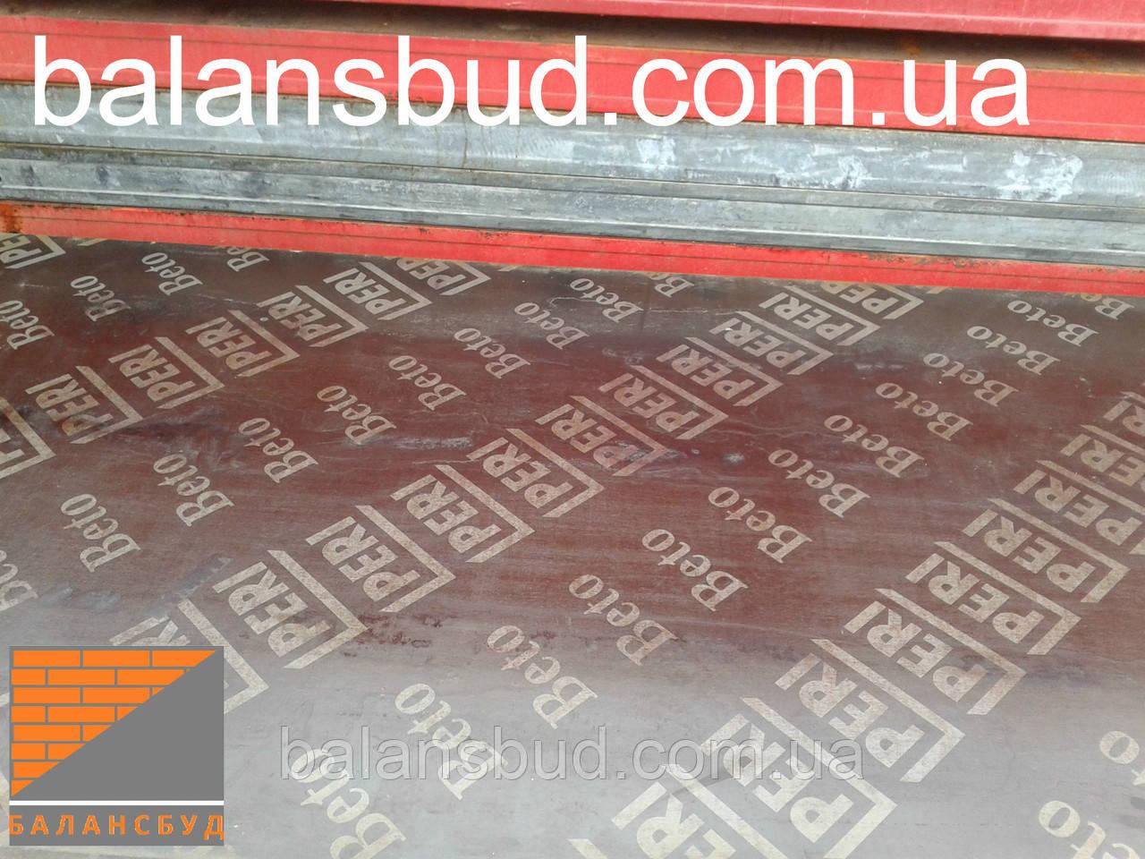 Ламинированная фанера для опалубки 18 мм