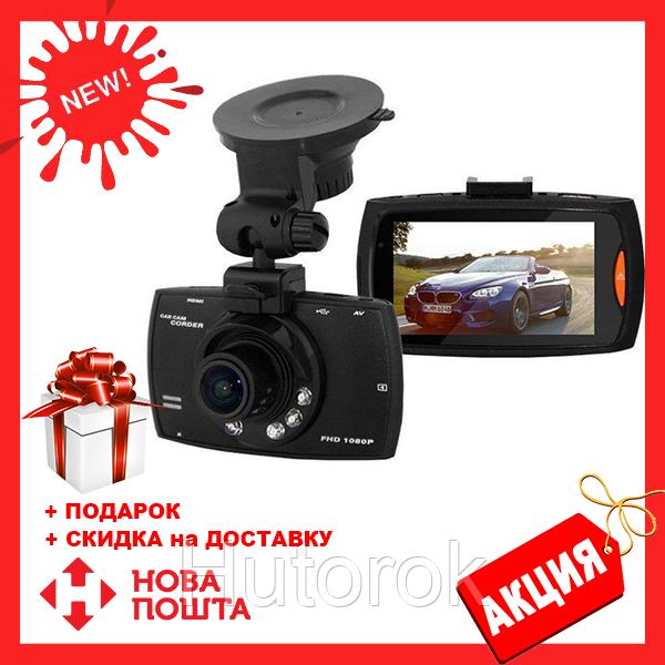 Автомобильный видеорегистратор HD 129 | авторегистратор | регистратор авто
