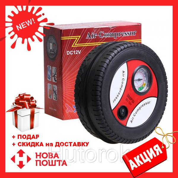Автомобильный компрессор колесо Air Compressor 260pi (red)