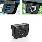 Автомобильный охлаждающий вентилятор Auto Cool-Fan на солнечной батарее, фото 5