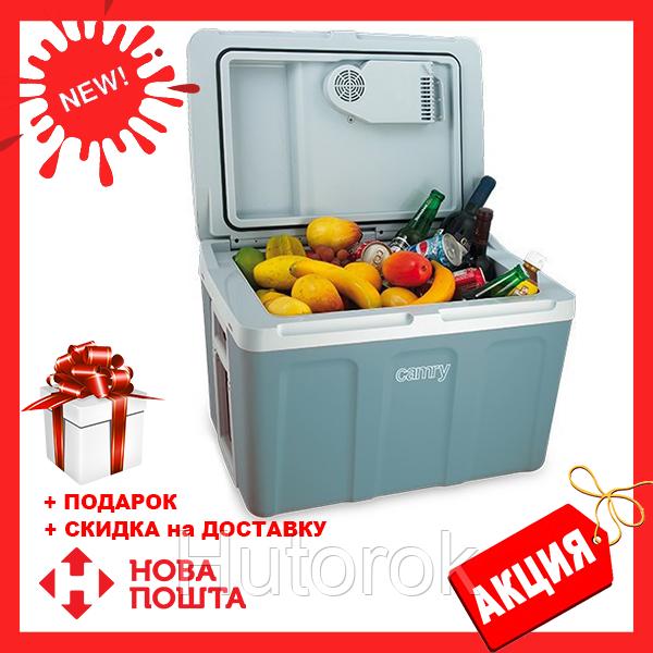 Автомобильный холодильник электрический CAMRY CR8061 45L | автохолодильник от прикуривателя Кемри