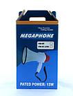 Громкоговоритель MEGAPHONE HW 8C (рупор) | Мегафон со складной ручкой, фото 5