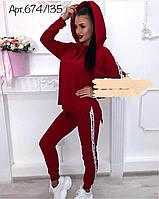 Костюм спортивный женский  в расцветках 50813, фото 1
