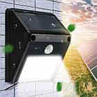 Подсветка с датчиком движения 12 led wall lights | Наружный светильник, фото 6