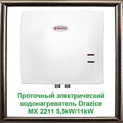 Проточный электрический водонагреватель Drazice MX 2211 5,5kW/11kW