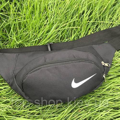 Спортивна сумка на пояс Nike бананка найк крос боді