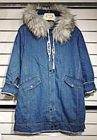 """Кардиган женский джинсовый на меху, размеры L-XL (3цв/норма) """"SECRET"""" недорого от прямого поставщика"""