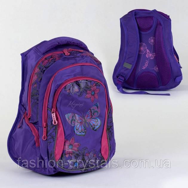 Рюкзак школьный бабочка С 36286