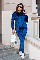 Спортивный костюм с капюшоном велюровый женский батал Love, синий