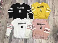 """Свитшот женский спортивный BALENCYAGA размер оверсайз 42-46 (4цв) """"SECRET"""" недорого от прямого поставщика"""