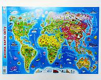 """Обучающий плакат для детей """"Детская карта мира"""""""