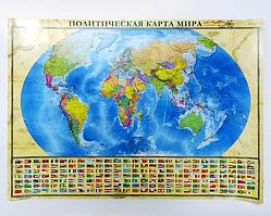 """Навчальне настінне посібник для школи """"Політична карта світу"""""""