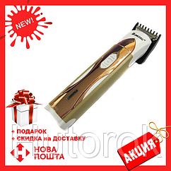 Беспроводная машинка для стрижки волос Domotec MS 2030 | триммер