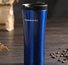 Термокружка Starbucks-3 (6 цветов) Синяя, фото 2