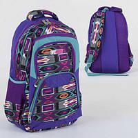 Школьный рюкзак этно С 36232