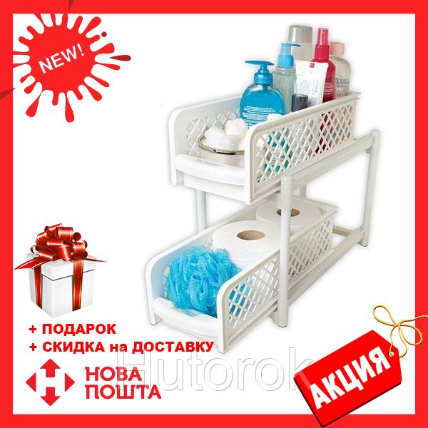 Органайзер для хранения для ванной или кухни Basket Drawers Portable на 2 съемные секции   подставка для кухни
