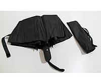 Мужской зонт  полуавтомат в 3 сложения. Венгрия.