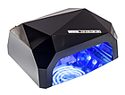 Гибридная лампа 36W Quick CCFL + LED Nail Lamp | сушилка для ногтей с таймером, фото 10