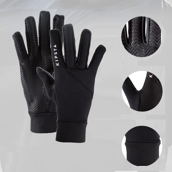 Перчатки для полевых игроков Kipsta Gloves