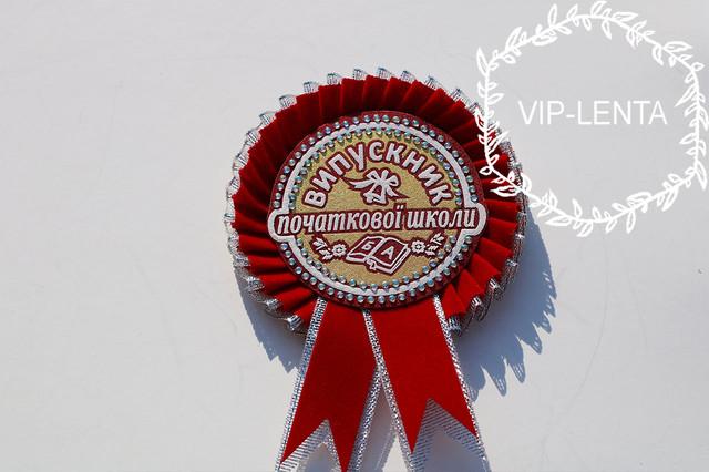 Медаль для выпускника начальной школы бордовая серебром