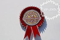 Бордо серебром медаль начальной школы