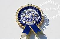 Синяя медаль начальной школы, фото 1