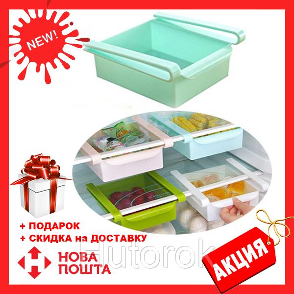 Дополнительный подвесной контейнер для холодильника и дома Refrigerator Multifunctional Storage Box Голубой